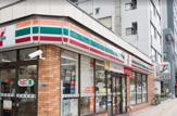 セブンイレブン 江東新大橋3丁目店