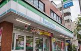 ファミリーマート 菊川駅前店