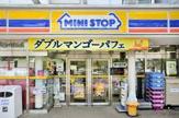 ミニストップ 福通越中島店
