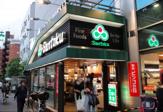 Santoku(サントク) 新宿本店
