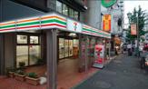 セブンイレブン 新宿7丁目店