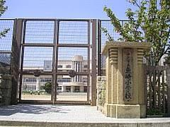 魚崎小学校の画像1