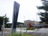 日吉町生涯学習センター