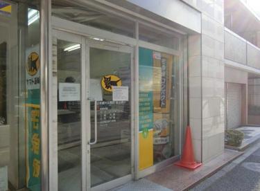 ヤマト運輸 日本橋大伝馬町センターの画像1