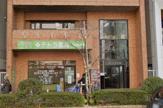 テトラ薬局小伝馬町店
