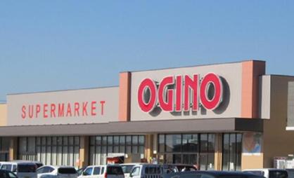 オギノ 貢川店の画像1