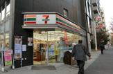 セブンイレブン 千代田岩本町2丁目店
