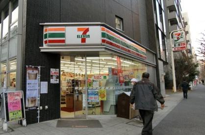 セブンイレブン 千代田岩本町2丁目店の画像1