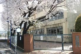 中野区立西中野小学校の画像1