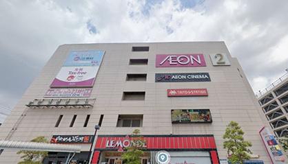 AEON CINEMA(イオンシネマ)市川妙典の画像1