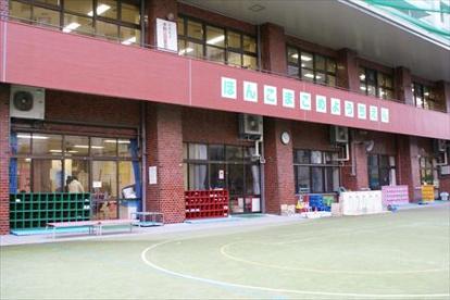 文京区立本駒込幼稚園の画像1
