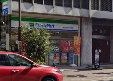 ファミリーマート 神田三崎町二丁目店の画像1