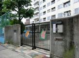 台東区立玉姫保育園