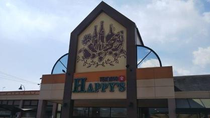 ハピーズ老松店の画像1