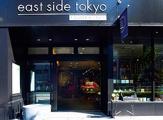 east side tokyo(イーストサイドトーキョー)