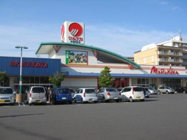 山陽マルナカ倉敷駅前店の画像1