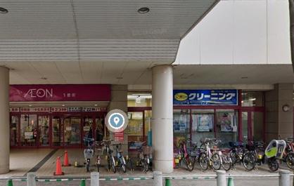 ポニークリーニング イオン市川妙典店の画像1
