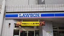 ローソン阿知店