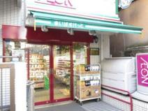 まいばすけっと 秋葉原昭和通り店