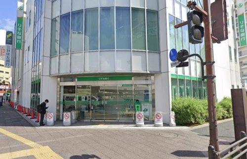 りそな銀行 王子支店の画像
