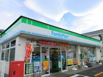 ファミリーマート 綾瀬上土棚店