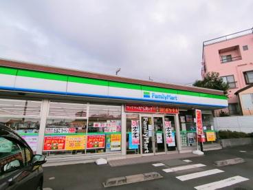 ファミリーマート 綾瀬寺尾本町店の画像1