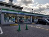 ファミリーマート 高知六泉寺店