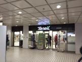 ファミリーマート トモニー西武新宿駅店