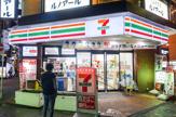 セブン-イレブン 西武新宿店