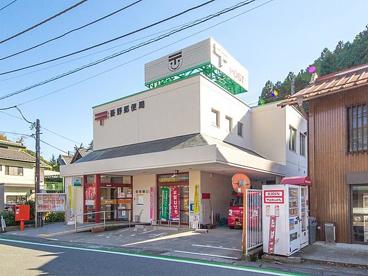 吾野郵便局の画像1