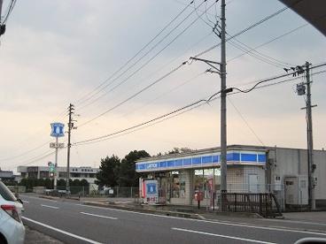 ローソン東予石田店の画像1