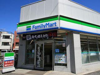 ファミリーマート 十条仲原三丁目店の画像1