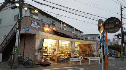 全日食チェーン銀次郎喜多見店の画像1