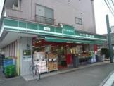 まいばすけっと東新宿駅南