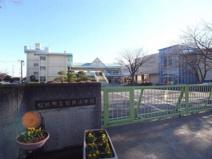 松伏町立松伏小学校
