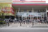島忠ホームズ 仙川店