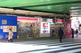 ココカラファイン 大久保駅前店