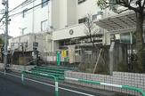 戸山小学校内学童クラブ