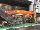 THE 100 STORES 新大久保店