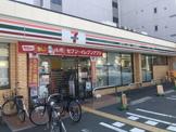 セブンイレブン大阪三軒家東店