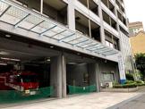 東京消防庁 新宿消防署