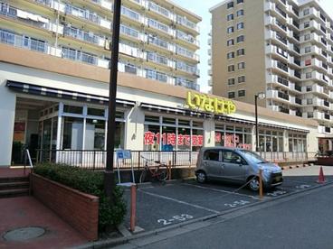 いなげやina21 玉川上水駅前店の画像1