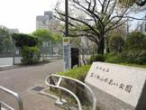 新宿区立百人町ふれあい公園