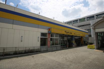 ドラッグストア マツモトキヨシ 上北台店の画像1