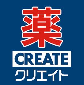 クリエイトSD(エス・ディー) 綾瀬寺尾本町店の画像1