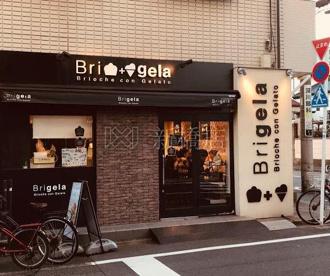 Brigela(ブリジェラ)清澄白河店の画像1