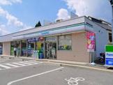ファミリーマート 西登美ヶ丘店
