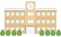 春日台中学校