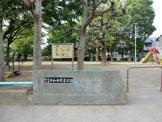 平和台児童公園