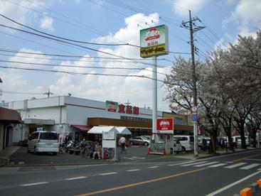 おっ母さん食品館新光ケ丘店の画像1
